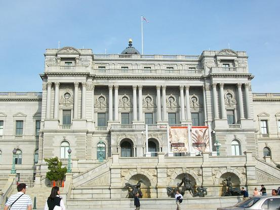 Library of Congress 2.jpg